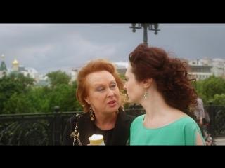 Любовь прет-а-порте (2017) 1080HD [vk.com/KinoFan]
