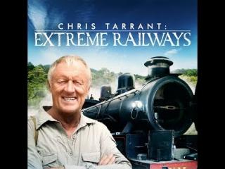 Chris Tarrant Extreme Railways s02e05 Japanese Train Ride