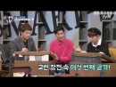 ENG SUB Sexy Brain Problematic Men EP 31 5 5