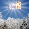 ЭВИСАН-Интернет-магазин товаров для всей семьи!