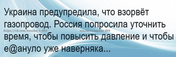 https://pp.vk.me/c638427/v638427791/b239/ryFk8yYLD2s.jpg