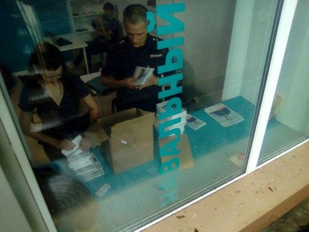 В хабаровском штабе Навального проходит обыск