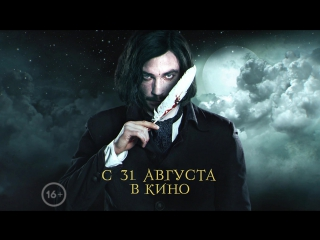 Gogol (Actors_1) 20sec sub_H.1080p