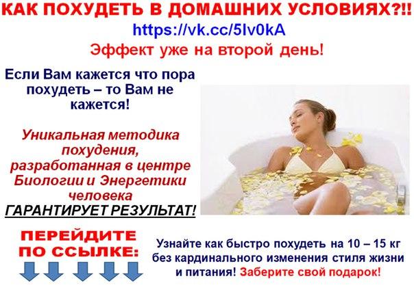 Как похудеть в домашних условиях женщине за 50 550