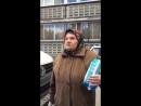 Чокнутая бабка_HIGH