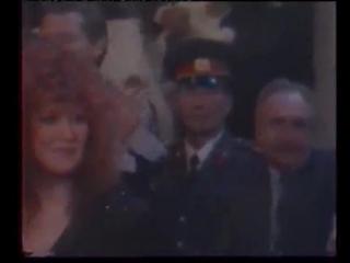 Алла Пугачёва и другие - Новая звезда (Новогодняя ночь 1990 / 1991)