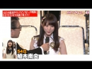 HKT Variety 48 ep62 от 30 июля 2017