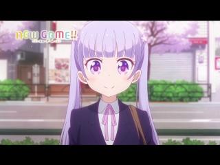 TVアニメ「NEW GAME!!」PV @nganime #ニューゲーム