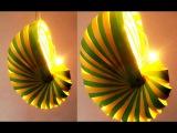 Стильное украшение ракушка | DIY Christmas Crafts : How to Make Unique Paper Lantern Step by Step | DIY Christmas Decorations