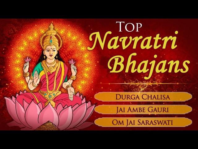 Durga Saraswati Aarti - Mantra   Durga Chalisa   Saraswati Mantra