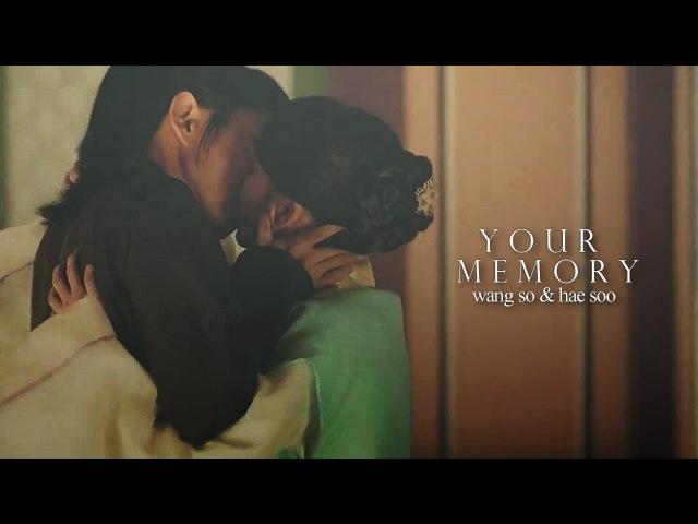 Your Memory | Wang So Hae Soo