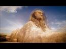 NG Тайны древности Сфинкс Ancient Secrets The Sphinx 2010