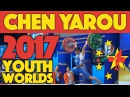 Chen Yarou 41 46kg 13 y o 72kg Snatch 92kg Clean and Jerk @ 2017 YWWC 4k 50