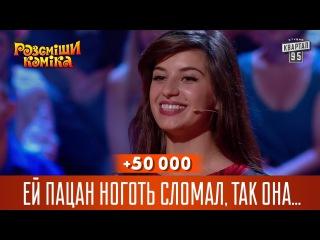 50 тысяч гривен выиграла в