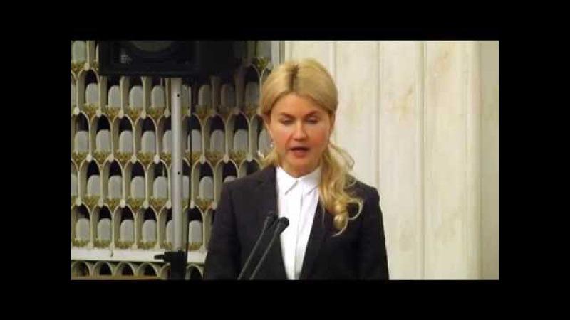 Юлія Світлична офіційно стала губернатором Харківської області (ВІДЕОКОМЕНТАР)
