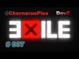 Arma 3 Exile Max Hardcore 7 Новые товарищи.