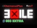 Arma 3 Exile Max Hardcore Радиоактивная зона СОЛО.