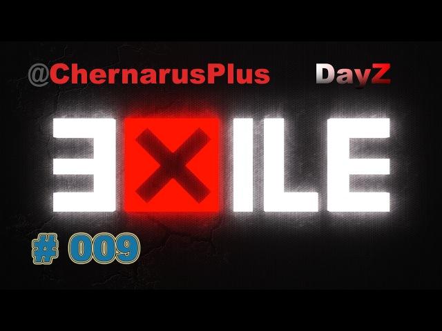 Arma 3 Exile Max Hardcore 9 ASP Лучший ствол! » Freewka.com - Смотреть онлайн в хорощем качестве