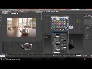 3D Max. V-гау RT 3.0. Быстрый рендер налету. (Иван Никитин - Проект Y2M)