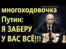 СРОЧНО Путин разрешил военным изымать земли у граждан