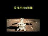 Вести.Ru: Китайский луноход передал первые снимки