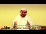 Когда человек обязан совершить Аль-Гусль (4 обстоятельство)