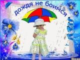 Яна 5 лет,песенка про дождь,праздник.