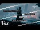 Звуковая иллюзия, которая делает Дюнкерк таким напряженным (перевод эссе с VOX)