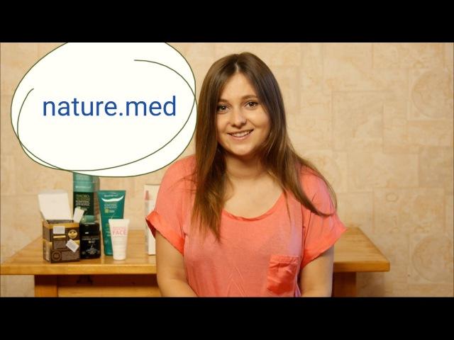 Обзор Nature.med/Луково-чесночный комплекс от Марии Кавылиной
