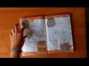 Летний личный дневник 5 | обновления лд часть 2