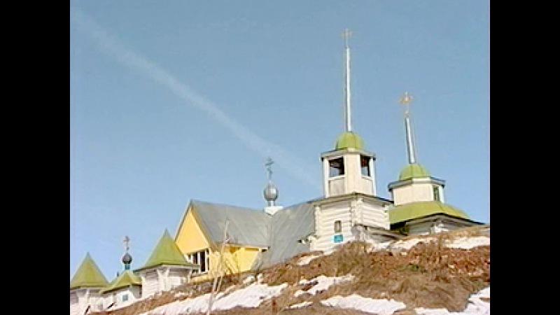 Письма из провинции. Усть-Вымь (Республика Коми)