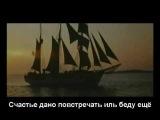 Fragment - Есть только миг -  Олег Анофриев