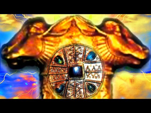 АРХЕОЛОГІЧНІ ПРЕДТЕЧІ КИЇВСЬКОЇ РУСІ. ПРЕДМЕТИ КУЛЬТУ І ПОБУТУ НАШИХ ПРАЩУРІВ ВІД ТРИПІЛЛЯ ДО АНТІЇ