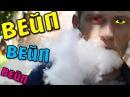 Вейп iJust S - Электронная сигарета с Aliexpress!