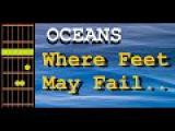 HILLSONG LIVE - Oceans - Spanish Lyrics &amp Chords -