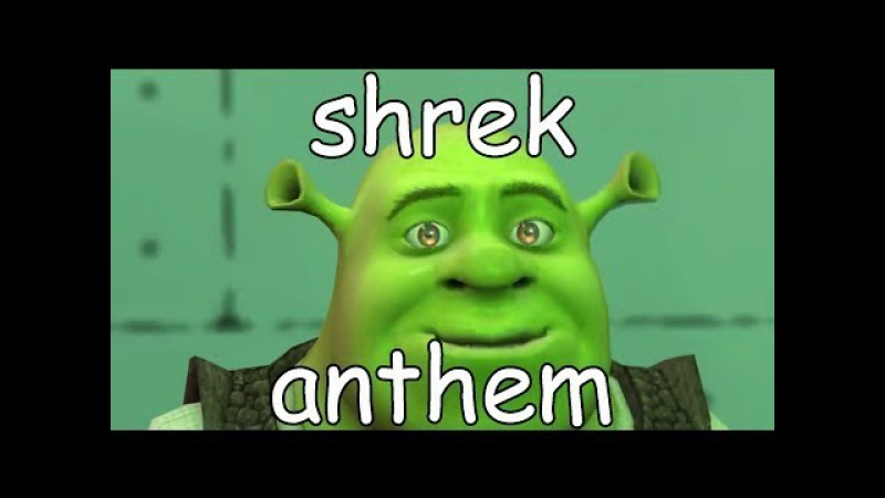 [THX 250K] SHREK | 10 HOURS