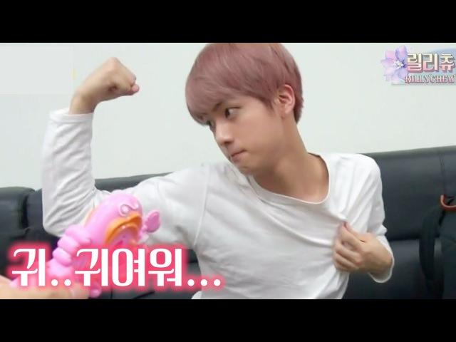 BTS (방탄소년단) 동네어깨형 김석진 체험하기 1탄 (맏내) BTS Jin eng sub