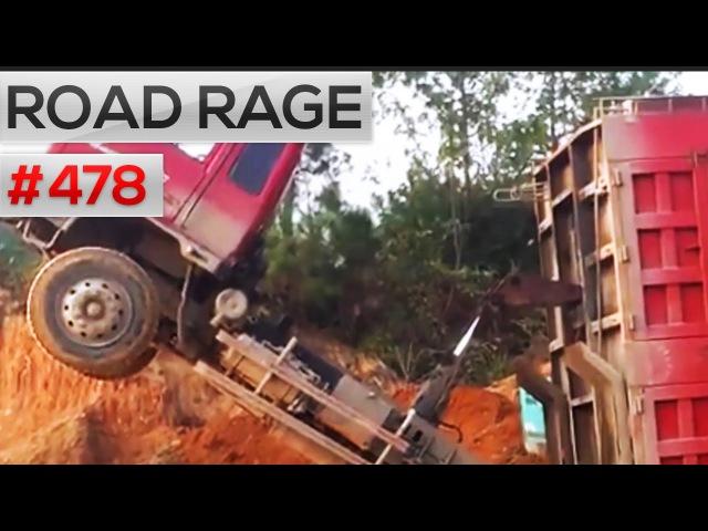 ROAD RAGE CAR CRASH COMPILATION 478 (October 2016)