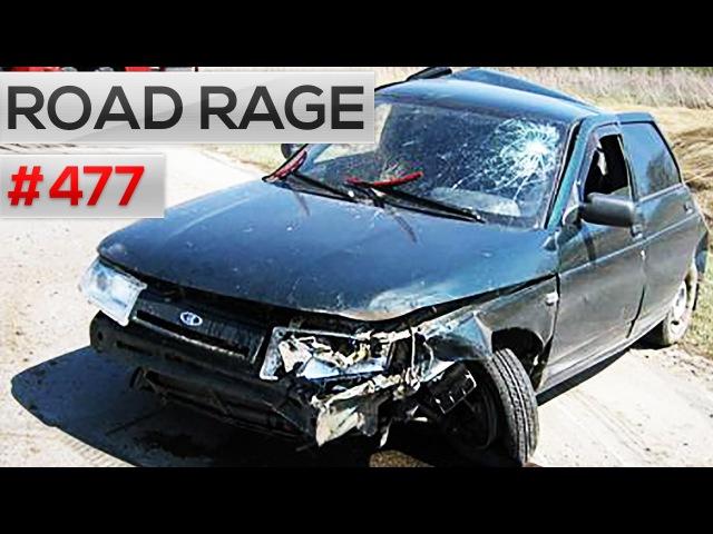 ROAD RAGE CAR CRASH COMPILATION 477 (October 2016)