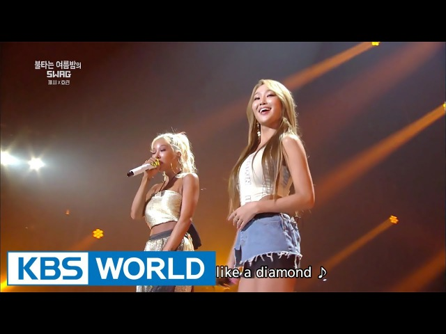 Jessi Hyolyn (제시 효린) - Diamonds [Yu Huiyeol's Sketchbook / 2017.08.02]
