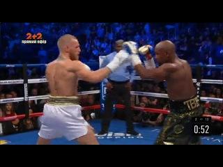 Полный Бой Флойд Мейвезер — Конор Макгрегор   27 08 2017   Floyd Mayweather vs Conor Mcgregor Fight