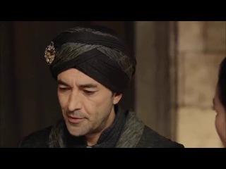 Великолепный Век Империя Кесем 10 серия 1сезон на Русском языке