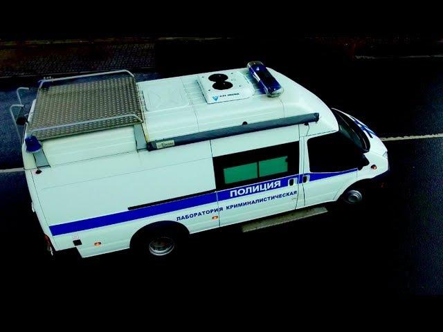 Передвижная криминалистическая лаборатория Трупы отпечатки и хардкор Мужской разговор