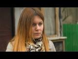 Слепая на ТВ-3 - Идеальный Брак (5 Сезон 303 Серия)
