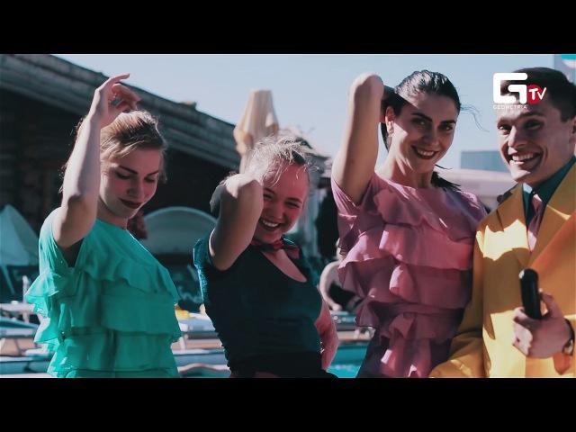 Pool Party Стиляги в H2O Парк