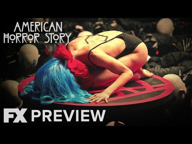Американская история ужасов: «Культ» | American Horror Story: Cult | Тизер 2