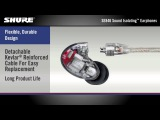 Shure SE846 Sound Isolating Earphones Product Overview