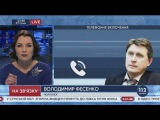 Фесенко Говорить о лоббировании интересов Украины на мировом уровне компанией США некорректно