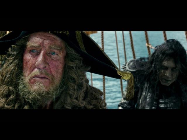 Пираты Карибского моря: Мертвецы не рассказывают сказки – возвращение на большой экран