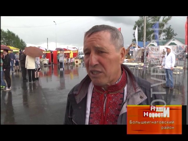 В Мордовии прошел эрзянский праздник Раскень велень озкс